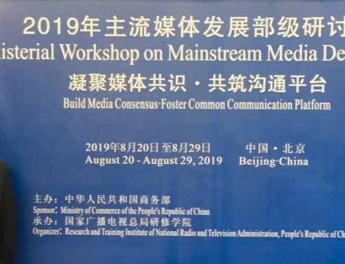 2019 Ministerial Workshop on Mainstream Media Development
